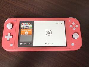 Nintendo Switch Lite本体(箱無し)