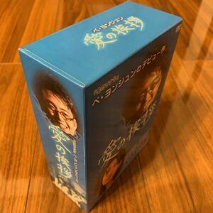 「愛の挨拶 DVD-BOX〈7枚組〉」