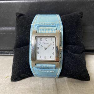 2185☆ DKNY ダナキャラン ニューヨーク 小物 時計 腕時計 レザーベルト アナログ スクエア ライトブルー 箱付き