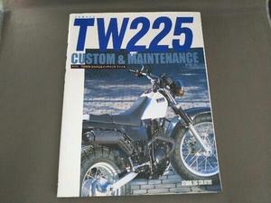 ヤマハTW225カスタム&メンテナンスファイル スタジオタッククリエィティブ