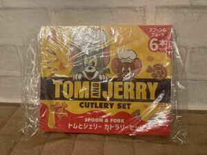 トムとジェリー カラトリー スプーン フォーク