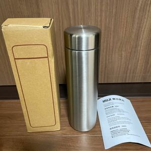 無印良品 保温保冷 水筒 500ml ステンレスボトル