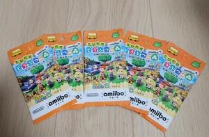 どうぶつの森 amiiboカード amiibo+ 5パック
