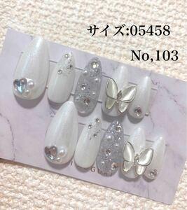 ネイルチップ 蝶々 韓国 ホワイト ラメ 埋めつくし No,103