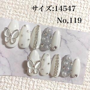 ネイルチップ 蝶々 韓国 ホワイト 埋めつくし 量産型