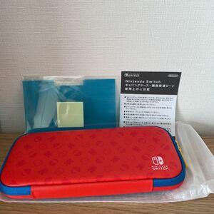 Switch キャリングケース マリオレッド×ブルー キャリングケース保護シート