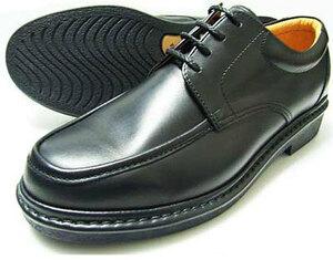 Rinescante Valentiano 本革 Uチップ ビジネスシューズ 黒 ワイズ4E 23.5cm[小さいサイズ(スモールサイズ)革靴]