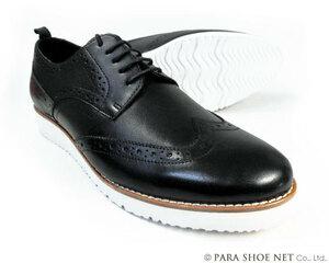 PARASHOE 本革 ウィングチップ ビジネスカジュアルシューズ 厚底白ソール 3E(EEE)黒 25.5cm【メンズ革靴・紳士靴】