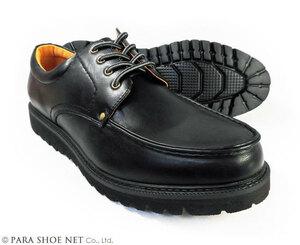 CAP STONE Uチップ 厚底・防水ビジネスカジュアルシューズ 黒 ワイズ3E(EEE)29cm(29.0cm)【大きいサイズ(ビッグサイズ)紳士靴】