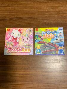 DVD 2枚セット