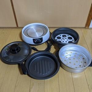 【未使用】コンテック マルチ鍋 SHP-02 フライパン 鍋 蒸し器など