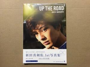UP THE ROAD 特別限定版 新田真剣佑【未開封】 アップザロード あらたまっけんゆう