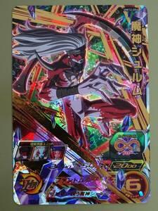 UM12-054 魔神シュルム UR SDBH スーパードラゴンボールヒーローズ