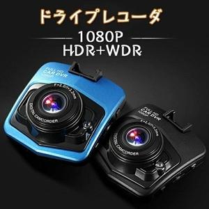 ドライブレコーダー 超ワイド デジタルインナーミラー 同時録画 HDR/WDR 機能搭載地デジノイズ対策済視 ドラレコ防水駐車監視1080PフルHD