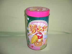706♪キョロちゃん 夢のカンヅメ おもちゃ入り 中古
