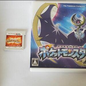 3ds ポケットモンスター サン ムーン  3DS
