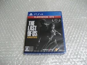 PS4 ラストオブアス リマスタード THE LAST OF US REMASTERED