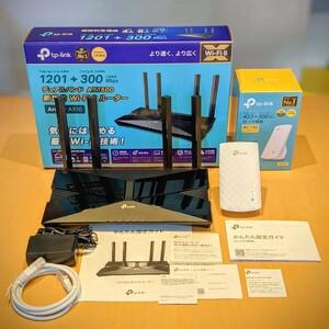 ★WiFi6★無線LANルーターAX1500 + 中継機RE200 セット