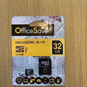 microSDHCカード 32GB I・O DATA