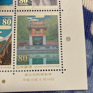切手 未使用 ベトナム社会主義共和国 文廟 日本ASEAN交流年2003記念 [平成15年6月16日] 80円切手 国立印刷局銘板付き ☆送料63円