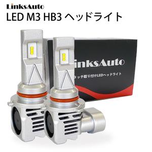 LED M3 HB3 LEDヘッドライト バルブ 車用 ハイビーム HONDA ホンダ ステップワゴン STEP WGN H21.10~H24.3 RK1.2 2灯 LED化 Linksauto