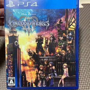 キングダムハーツIII PS4ソフト