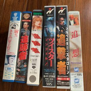 ビデオテープ VHS 詰め合わせ 6卷