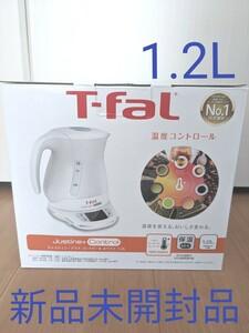 ティファール電気ケトル  T-fal  ジャスティンプラスコントロール 1.2L 温度設定 保温