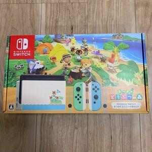 Nintendo Switch Nintendo Switch あつまれ どうぶつの森セット ニンテンドースイッチ Switch