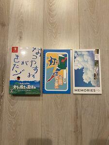 特典のみ! Switch クレヨンしんちゃん『オラと博士の夏休み』特別版