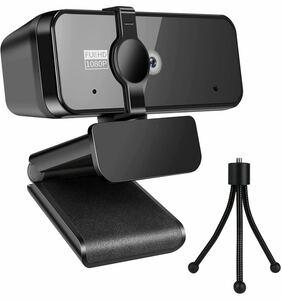 webカメラ C15 ウェブカメラ フルHD 1080P 200万画素 マイク付 Webカメラ ネットワークカメラ