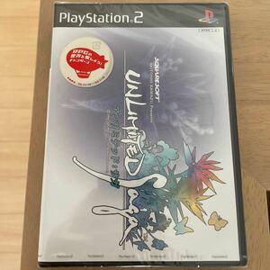 新品未開封【PS2】 アンリミテッド:サガ