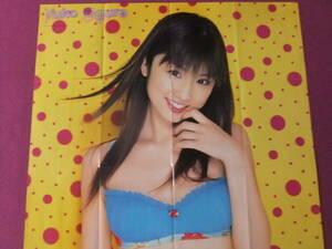 ★Q7840/アイドルポスター/『小倉優子』/水着/リバーシブル★