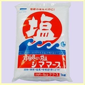 ☆★この時期限定★☆新品☆未使用★ 沖繩の塩 青い海 P-HD 1kg ×5セット シママ-ス