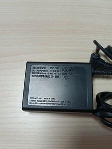 PSP 純正 充電器 ACアダプター 電源ケーブル