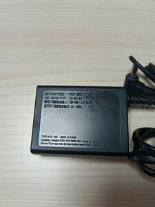 PSP純正 充電器 ACアダプター 電源ケーブル