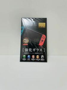 Nintendo Switch ニンテンドースイッチ 保護フィルム