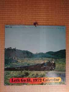 1972年鉄道カレンダー SL蒸気機関車 昭和レトロ