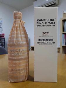 シングルモルト 嘉之助2021 FIRST EDITION 小正醸造 嘉之助蒸溜所 ウイスキー japanese whisky