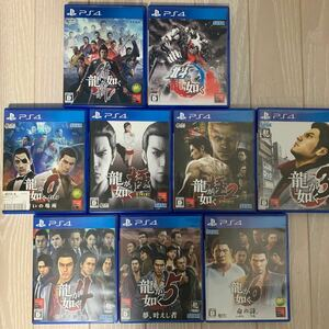 PS4 龍が如く 0〜6セット 維新 他