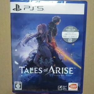 【PS5】 Tales of ARISE [通常版] 購入特典