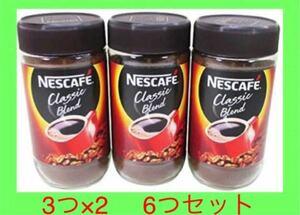ネスカフェ インスタントコーヒー 175g 6個セット