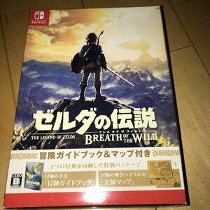 ゼルダの伝説ブレスオブザワイルド Nintendo Switch