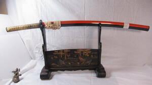 ○ 塗変わり刀拵え・刀装具・刀剣・