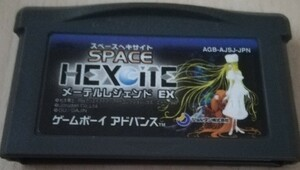 GBA SPACE HEXCITE メーテルレジェンドEX