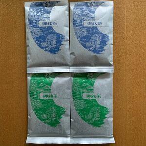 煎茶 緑茶 抹茶入り玄米茶 国産