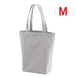 トートバッグ M ライト グレー エコバッグ キャンバス 無地 トート バッグ かばん 肩掛け 縦長 A498 11色3サイズ展開 灰 灰色 着画あり