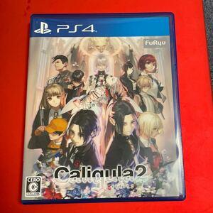【PS4】 Caligula2 [通常版]