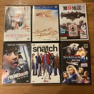 DVD13枚セット