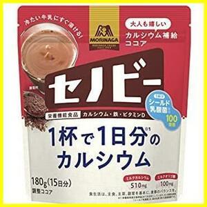 【最安】1杯で1日分のカルシウム [栄養機能食品] NA10075 180g セノビー 森永製菓